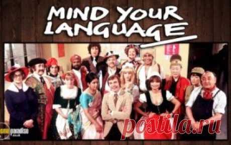 Сериалы для изучения английского языка