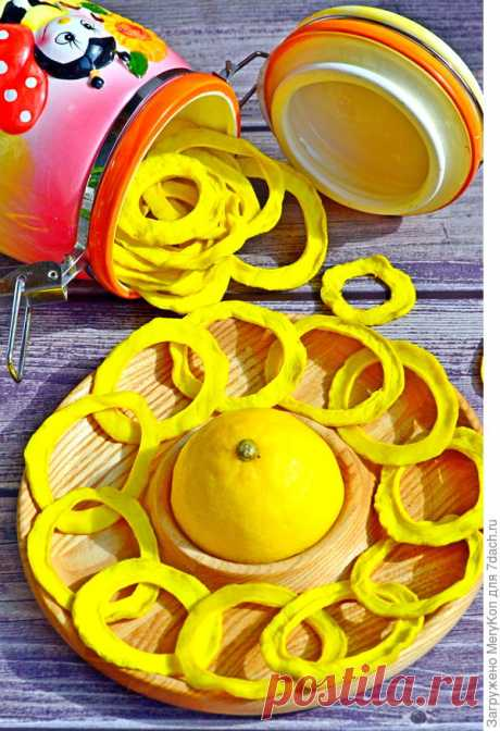 Кабачки вяленые «Лимонные кольца»
