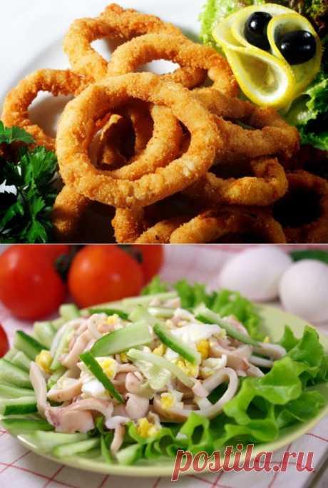 Обед из кальмаров - Портал «Домашний»