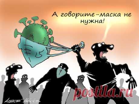 """Анализ коронавируса показал, что """"мир обманули"""" - МК"""