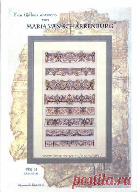 Вышивка крестом, схемы Панно старинных бордюров Lanarte