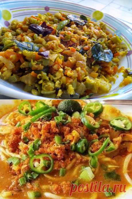 Постные карри-обеды. Полезное и вкусное воздержание! | DiDinfo | Яндекс Дзен
