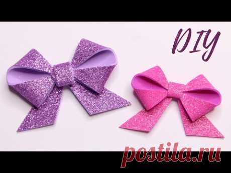САМЫЙ БЫСТРЫЙ БАНТИК ИЗ ФОАМИРАНА /  Как сделать бант без шаблона / DIY Easy Foamiran Bow