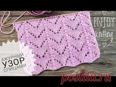 Простой ажурный узор спицами для начинающих   Узор #36   Horseshoe Lace Knitting Stitch