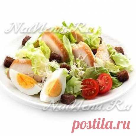 Chicken Caesar salad, classical simple recipe