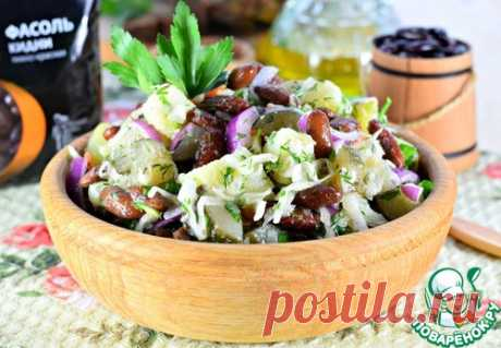 La ensalada de hortalizas con la judía - la receta de cocina