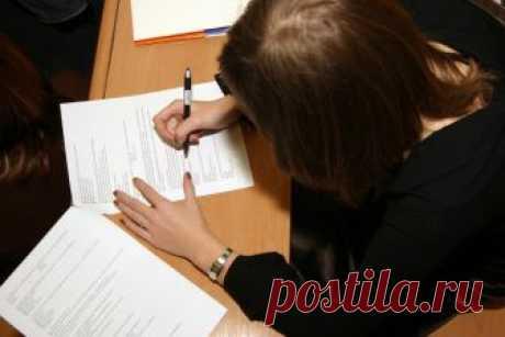 ❶ Как записаться на экзамен 👍 ★★★ Как записаться на экзамен.