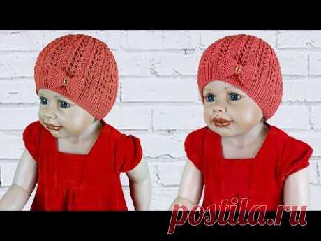 Шапка для девочки. Ажурная шапочка спицами.