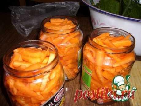 Морковь консервированная - кулинарный рецепт