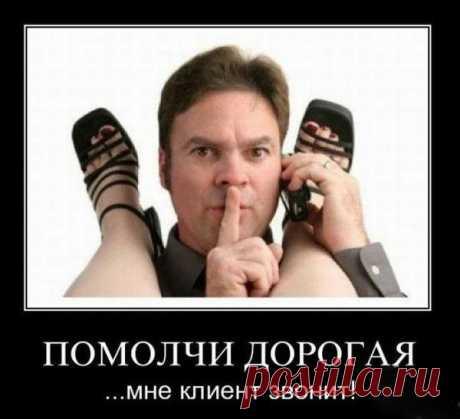 IP телефония для офиса - это отличное решение для малого бизнеса, поскольку в данном случае, Вы будете абсолютно не привязаны к офису. IP телефония позволит менеджеру Вашей компании переадресовывать звонки на Ваш мобильный телефон. IP телефония для офиса навсегда решает проблему занятой линии. Теперь Вы никогда не пропустите важный звонок и не потеряете потенциальных и реальных клиентов. / #it_rinamax