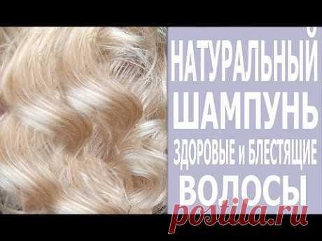 Чем я Мою Волосы/Вы в Шоке? Я тоже