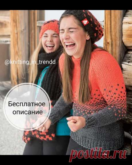 Photo by knitting_in_trendd on February 22, 2021. May be an image of 2 people, child, people standing and text that says '@knitting_in_trendd бесплатное описание'.