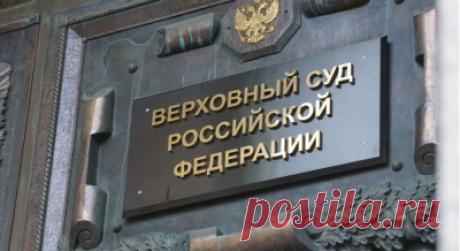Долг в наследство Сплетни Екатеринбурга