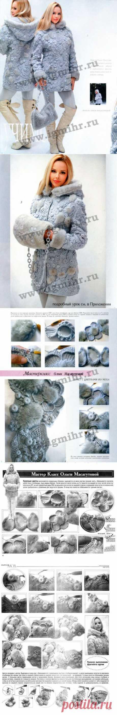 Необыкновенно красивое вязаное пальто мастера Ольги Масагутовой. Фриформ во всём великолепии. Мастер-класс с пошаговыми фотографиями.