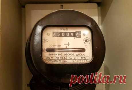 (179) Ни в коем случае не меняйте счетчики электроэнергии за свой счет. И вот почему - Лидия Васильевна, 11 декабря 2019