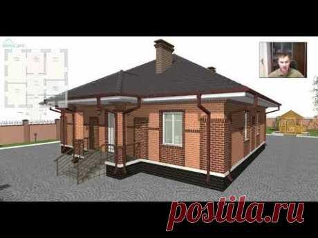 Проект компактного одноэтажного дома «Подгорное» B-495-ТП
