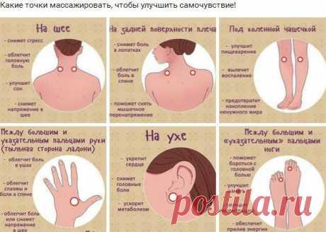 #ХитростиЖизни #здоровье #массаж