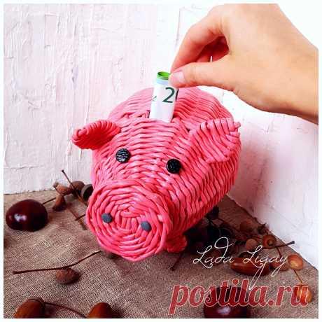 Плетение из газетных трубочек - свинка-копилка! Отличный подарок к Новому 2019 году! Можно прятать внутрь денежки, конфетки. Пятачок вынимается😉