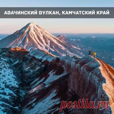 Россия | Russian Federation