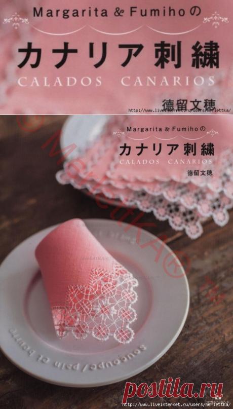 Самый подробный японский МК по игольному кружеву и мережке ... или вышивке по выдернутым нитям