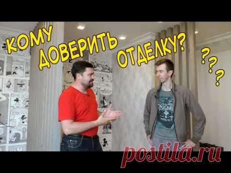 Комплексный ремонт квартир в Москве от лучших мастеров.