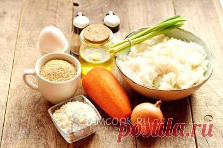 Котлеты из риса с луком и морковью — рецепт с фото пошагово