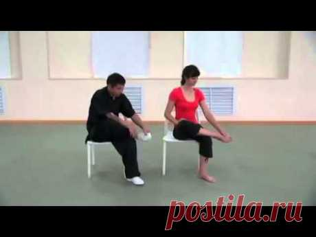 Exercises of the Chinese medicine for loss of weight