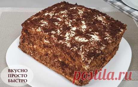 Проверенный рецепт шикарного домашнего торта. Готовится быстро и просто - Ваши любимые рецепты - медиаплатформа МирТесен