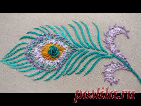 Amazing Floral Embroidery | Embroidery for Beginners | Peacock feather