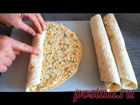 Гости даже не поймут ИЗ ЧЕГО вы его ПРИГОТОВИЛИ! Ужин из лаваша!//Dinner recipe with tortilla!