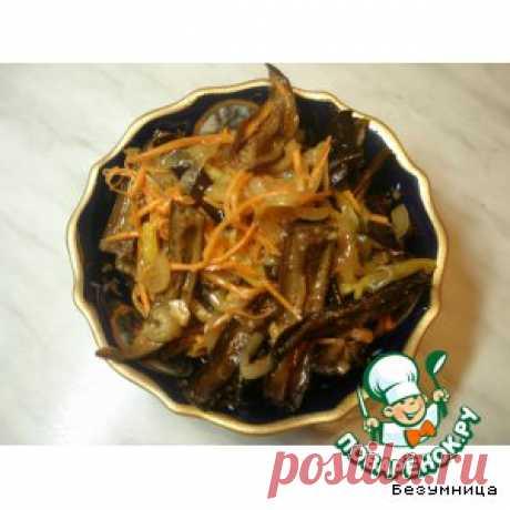 Сушеные баклажаны по-корейски - кулинарный рецепт