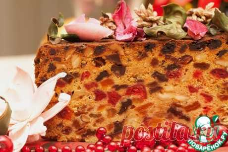 Фруктовый кекс к Рождеству – кулинарный рецепт