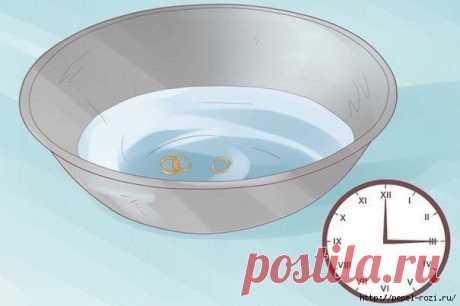 Для того, чтобы ювелирные изделия сверкали как новые Вам понадобятся: — 1 столовая ложка соли— 1 столовая ложка соды— 1 столовая ложку средства для мытья посуды— 1 стакан воды— 1 кусок алюминиевой фольги Этапы очистки: 1. Подогрейте воду в микроволновой печи в течение 1 или 2 минут...