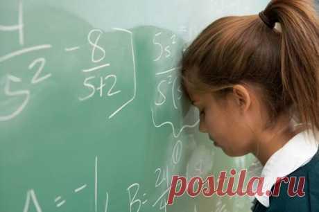 Пост «Три способа умножать в уме, о которых нам не рассказывали в школе» в блоге Издательство «МИФ»