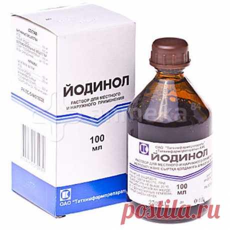 Йодинол от многих болезней