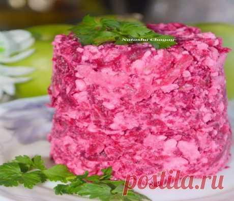 Чтобы талия не пострадала, готовим вкусный и полезный салат из свеклы и творога