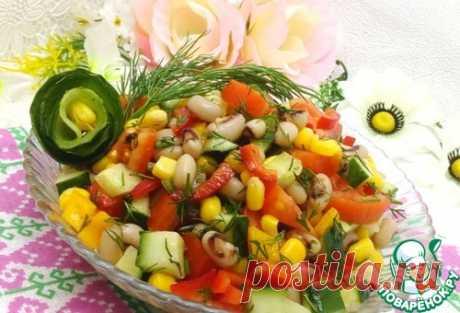Фасолевый салат по-мексикански - кулинарный рецепт