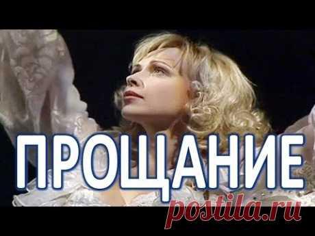 В Москве прощаются с молодой актрисой!