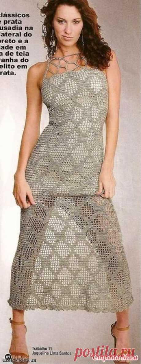 Серебристое платье в технике филе. Это ажурное платье выполненно в технике филеромбовидным узором которую изящно добавляет сетчатое оформление спинки и верха лифа.  Размер 38. https://www.liveinternet.ru/
