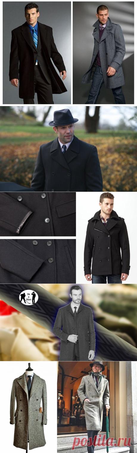 Виды мужских пальто. Как выбрать? | Быть мужчиной | Яндекс Дзен