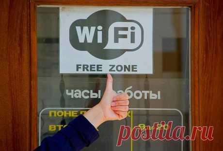 Как подключиться к wi-fi, если не знаешь пароль