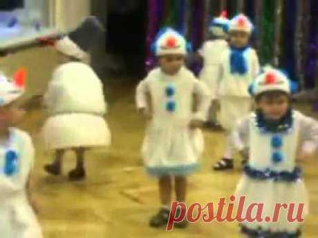 Танец снеговиков в детском саду