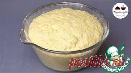 """Сдобное дрожжевое тесто """"Без заморочек"""" - кулинарный рецепт"""