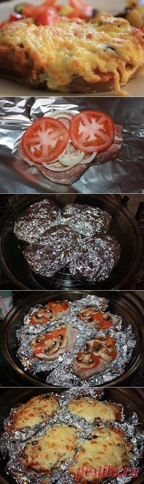 Мясо в фольге с грибами и помидорами » В сети – себя просвети! - Развлекательный портал!