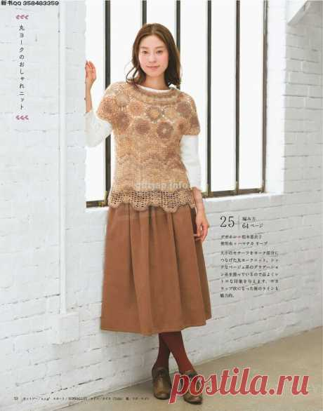 giftjap.info - Japanese book and handicrafts - Lady Boutique series no.4285 2016/2017