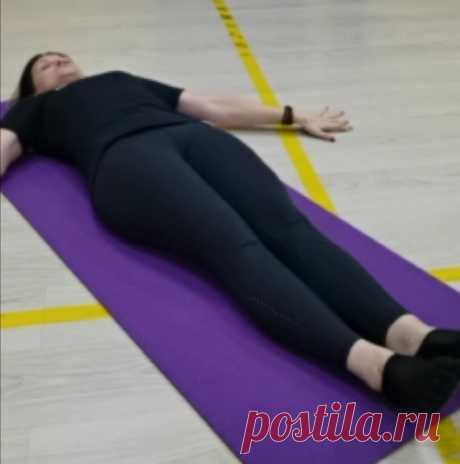 Упражнение для ног, пресса и тазобедренных суставов. Можно при варикозе | Умное тело, здоровый мозг | Яндекс Дзен