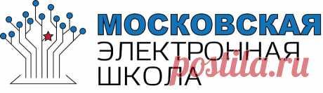 Родители оценили улучшения функционала Московской электронной школы — РупРобокс