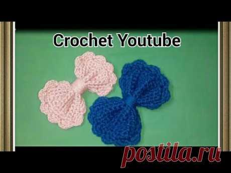 كروشية // عمل فيونكة بسيطة وسهله    How to Crochet A Simple Bow