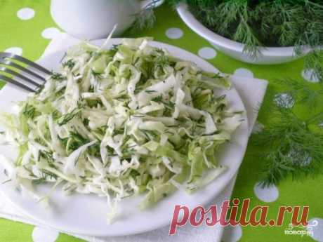 Cabbage salad for weight loss - the step-by-step recipe from a photo on Повар.ру