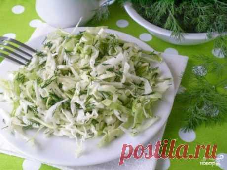 Капустный салат для похудения - пошаговый рецепт с фото на Повар.ру